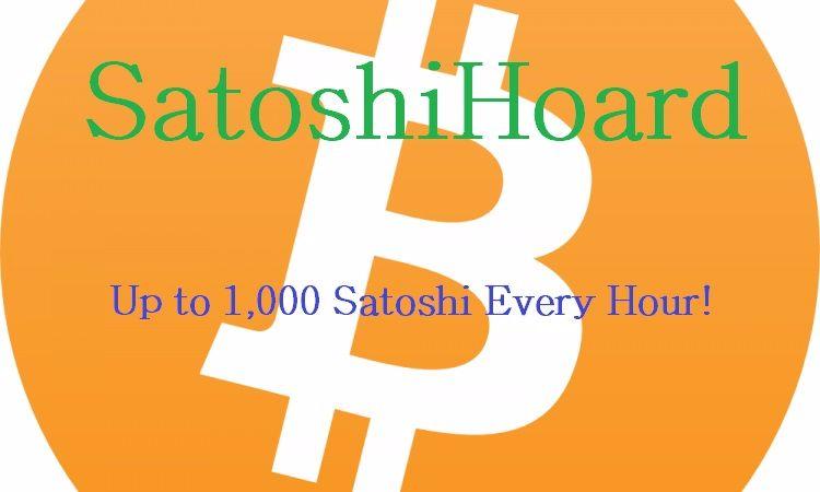 Win up to 1,000 satoshi every hour